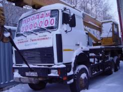 Машека КС-55727-5-11. Продается кран Машека, 14 860 куб. см., 25 000 кг., 28 м.