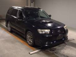 Subaru Forester. SG5106368