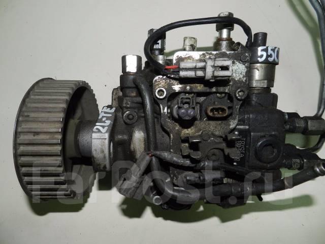 Топливный насос высокого давления. Toyota: Regius Ace, Crown, Land Cruiser, Hiace, Land Cruiser Prado, Hilux Двигатели: 2LTE, 2LTHE