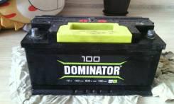 Dominator. 100 А.ч., правое крепление