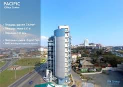 БЦ «Pacific Office Center» — 7 этаж — последний этаж с панорамой. Улица Некрасовская 36, р-н Некрасовская, 650 кв.м. Дом снаружи