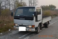Nissan Atlas. Продается грузовик, 2 700 куб. см., 1 250 кг.