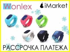 Часы. Под заказ из Владивостока