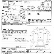 Honda HR-V. GH3, D16A