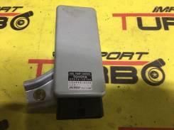 Блок управления топливным насосом. Toyota Aristo, JZS161 Двигатели: 2JZGE, 2JZGTE