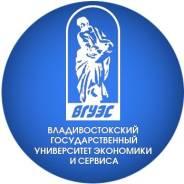 Сертифицированный курс 1С Бухгалтерия 8.3 по субботам