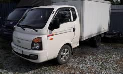 Hyundai Porter II. Hyundai Porter 2 (2012) фургон (285/165/150), 2 500 куб. см., 1 000 кг.