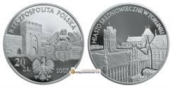 Польша 20 злотых 2007 год Памятники материальной культуры в Польше: Ср