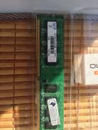 Продам оперативную память новую 2GB