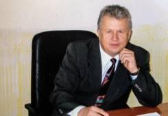 Руководитель АХО. Высшее образование