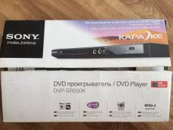 DVD плееры.
