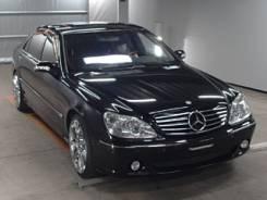 Mercedes-Benz S-Class. 220