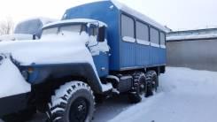 Урал 32551-0010-41