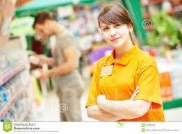 Продавец-консультант