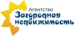 Риелтор. П. Николаевка ЕАО Смидовичский район