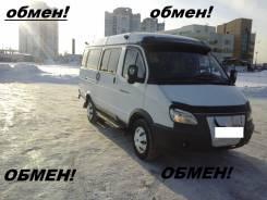 ГАЗ Газель Бизнес. Продам или обменяю пассажирскую газель., 2 890 куб. см., 12 мест