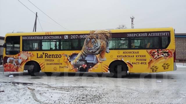 Реклама на транспорте - о вас будут говорить!