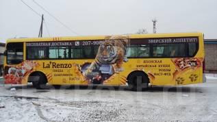 Реклама на автобусах! Низкие цены, гарантия качества!