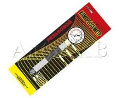 Компрессометр резьбовой Орион КМ-02 Орион (компрессометры)
