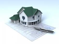 Разрешения на строительства, оформления земельного участка, схема, ПЗУ.