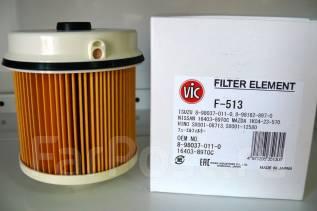 Фильтр топливный. Mazda Titan, LMR82, LKR85Y, LMS85, LKS85, LMR85, LKR85, LKS81, LPR85, LKR82, LPR75, LPS85, LKR81, LNR85, LNS85, LHS85, LHR85, LJR85...