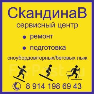 Заточка кантов в Хабаровске
