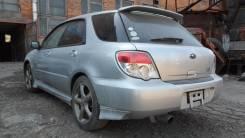 Subaru Impreza Wagon. ПТС Субару Импреза Subaru impreza