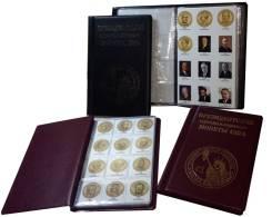 Альбом малый для президентских монет США 1$ с промежуточными листами