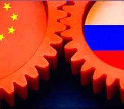 Таможенное оформление, доставка грузов из Китая, ЦЭД