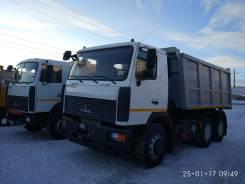 МАЗ 5516Х5, 2017. МАЗ-5516Х5 Самосвал гп 20 тонн, 3 000 куб. см., 20 000 кг.