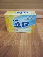 Туалетное мыло смягчающее кожу из Гуанчжоу. Акция длится до, 1 июня