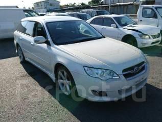 Бампер. Subaru Legacy, BP9