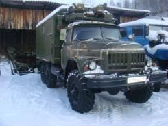 ЗИЛ 131. Кунг Госрезерв, 6 000 куб. см., 5 000 кг.