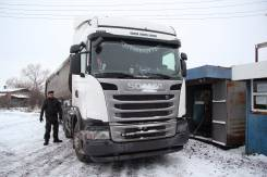 Scania G. 440, 13 000 куб. см., 36 000 кг.