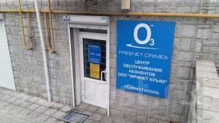 Сдается отличное офисное помещение в центре на ул. Коммунистической. 150 кв.м., Коммунистическая, р-н Гагаринский