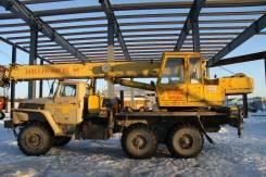Урал. Кран - 16 тонн в Нягани, 16 000 кг.