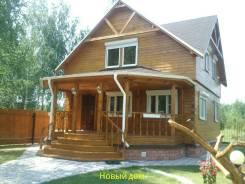 Продаю два двухэтажных дома на участке 8 соток. От частного лица (собственник)