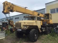 Ивановец КС-3574. Продам автокран Ивановец, 14 000 кг., 15 м.