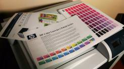 HP Color Laserjet Enterprise CP4525dn