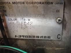 Механическая коробка переключения передач. Toyota Lite Ace, CM50, CM51, CM52, CM60, CM61, CR21, CR21G, YM21G, YM21V Toyota Town Ace, CM50, CM61, CM51...
