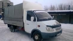 ГАЗ 330202. Продам газель, 2 400 куб. см., 1 500 кг.