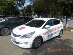 Аварийный комиссар, независимая автоэкспертиза, автоюрист