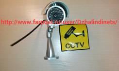 Камера видеонаблюдения-муляж(серебристый цвет)