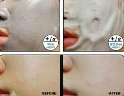 Пенка для умывания + маска для лица Coibana
