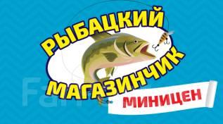 комсомольск-на-амуре рыболовный магазин