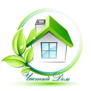 Уборка домов, коттеджей.