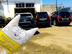 Yellow Кузовной ремонт и покраска авто любой сложности на 1 речке