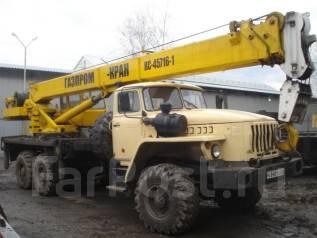 Газпромкран КС-6476. Продам автокран Урал 22,5т 21м., 2 000 куб. см., 22 500 кг., 21 м.