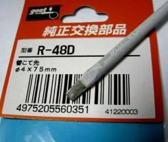 Жало паяльное GOOT R-48D