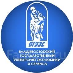 Сертифицированный курс 1С Бухгалтерия 8.3